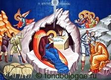 Поздравление Благочинного Бологовского округа протоиерея Василия Садженицы с Рождеством Христовым и новолетием