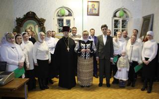Концерт, посвященный Дню православной молодёжи, Сретению Господню и подготовке к Великому посту